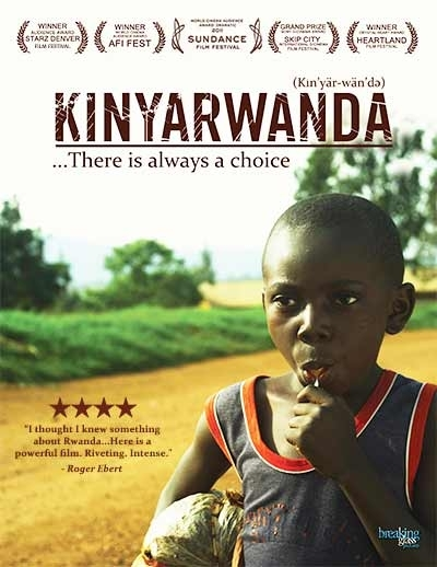Kinyarwanda.jpg