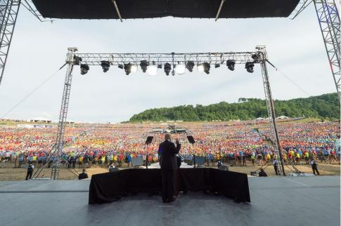 POTUS at 2017 Jambo